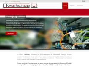 ITworkshop Νόνης Παναγιώτης