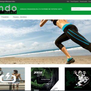 Ηλεκτρονικό Κατάστημα Αθλητικών Ειδών Ando Sports